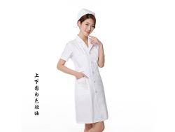 盐城医院护士服